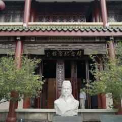 Memorial Temple of Hanyu User Photo