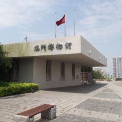 마카오박물관 여행 사진