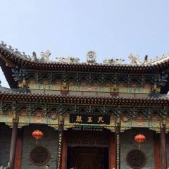 Dongshan Temple User Photo