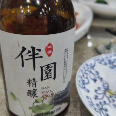 Ban Yuan Private Kitchen User Photo