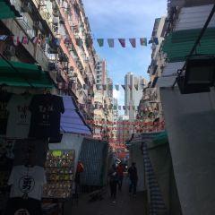 Temple Street User Photo
