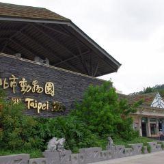 台北市立動物園張用戶圖片