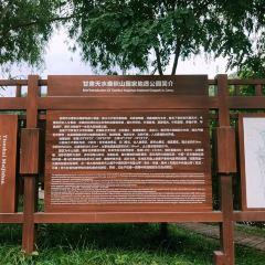 Maijishan Botanical Garden User Photo