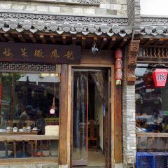 龍鳳徽菜樓(古城店)用戶圖片