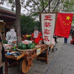 칭밍샹하위엔 여행 사진