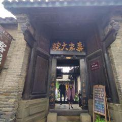 소화고성 여행 사진