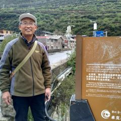 Zhuo Ke Ji Tusi Official Manor Cultural and Tourist Scenic Area User Photo