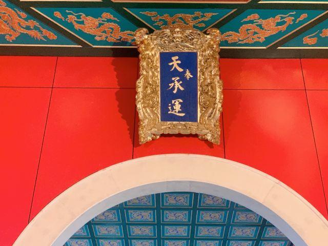 Guishan Han Dynasty Tombs