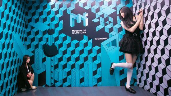 MOI幻覺藝術博物館
