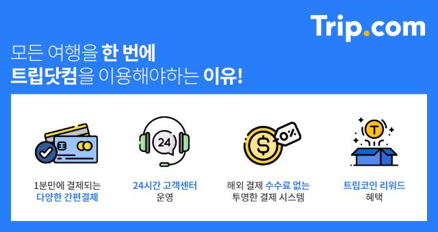 국내 스파&온천 여행지 추천