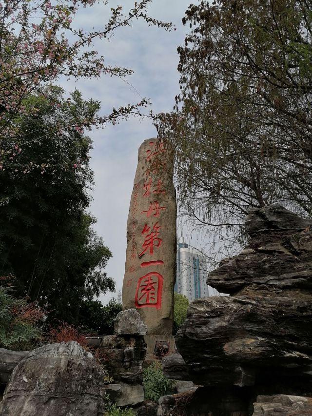 東湖牡丹園
