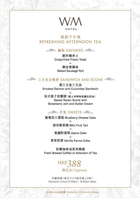 【WM酒店】西貢新酒店 WM Hotel 毛孩Staycation套票早餐+寵物攝影🈹 HK$2,963 起