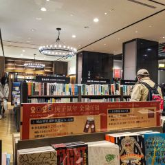 Eslite Bookstore User Photo