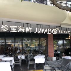 Jumbo Seafood(Riverside Point) User Photo