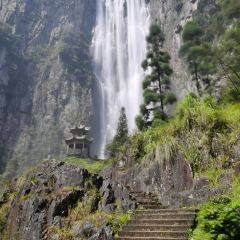 Liu Bowen's Hometown Scenic Spot - Baizhangji User Photo