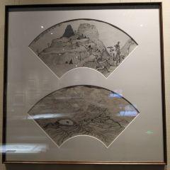 金陵美術館のユーザー投稿写真