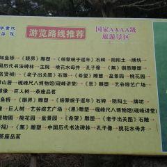 Danfu Courtyard User Photo