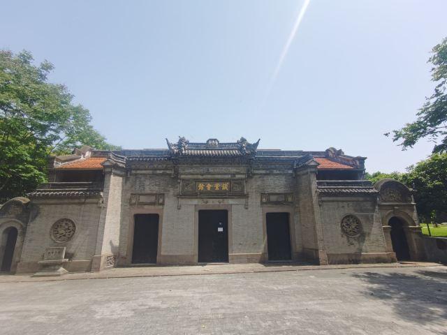 Qianye Hall of Ningbo