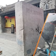 Xi'an Town's God Temple User Photo