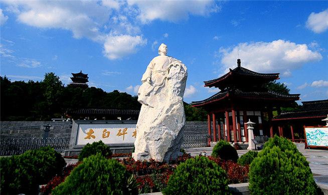 Jiangyou Li Bai's Hometown