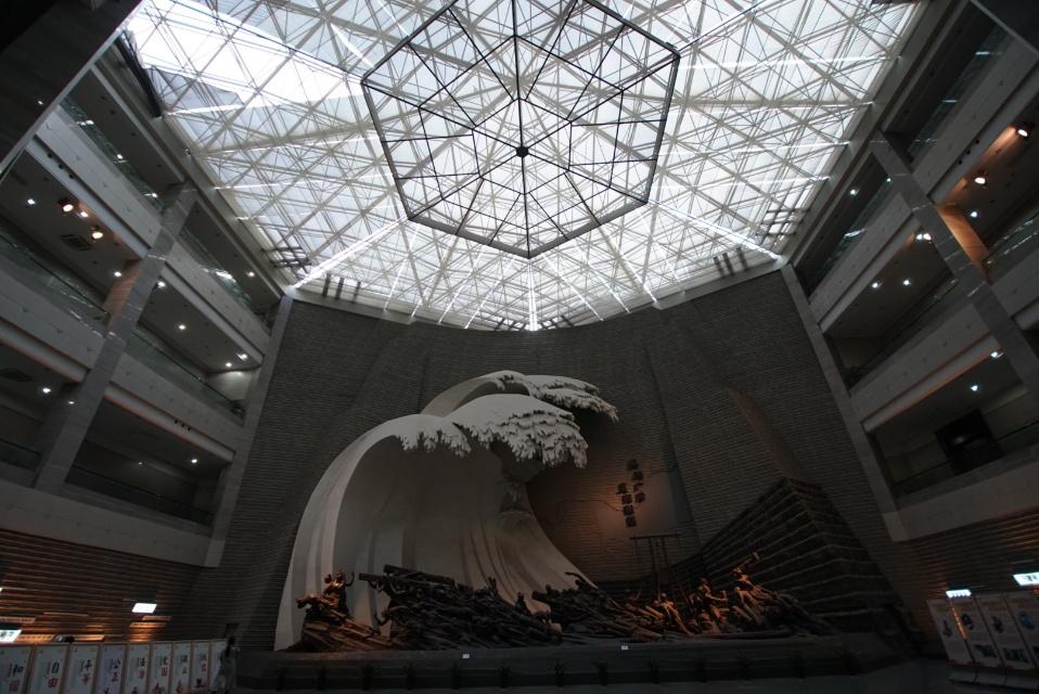 Haiyan Museum