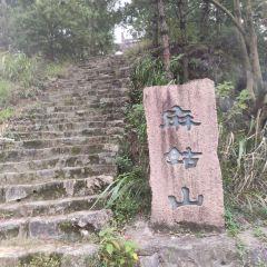마구산 여행 사진