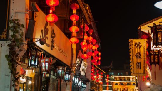 台州商業街