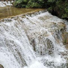 Yuntai Mountain Geopark User Photo