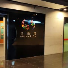 Shanghai Museum of Animation User Photo