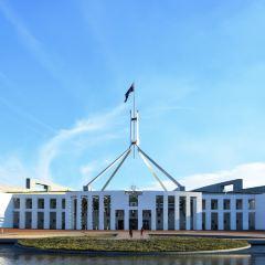 Parliament House User Photo