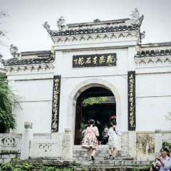 青岩古鎮用戶圖片