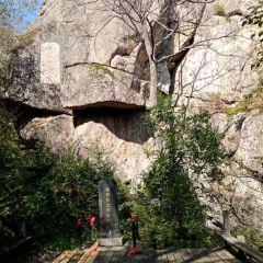 七星峰國家森林公園用戶圖片
