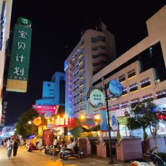 隴海路步行街用戶圖片