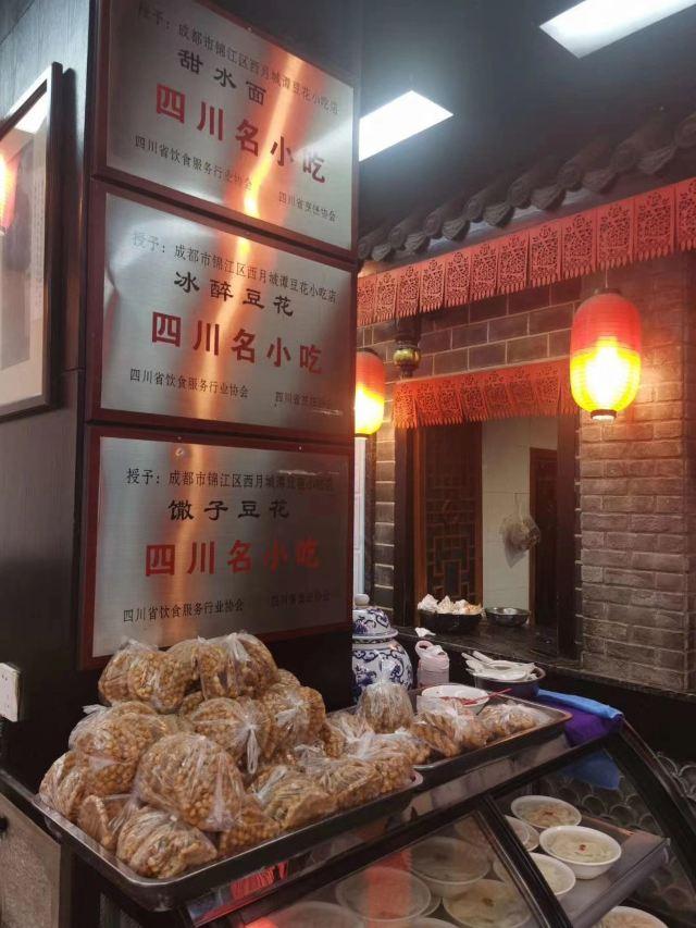 Xi Yue Cheng Tan Dou Hua . Xiao Tan Dou Hua ( Xi Da )