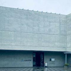 Akita Museum Of Art User Photo