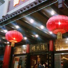 Xi Xin Restaurant(Cheng Zhong Dian) User Photo