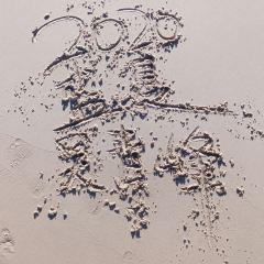 海棠廣場用戶圖片