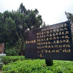 集美學村用戶圖片
