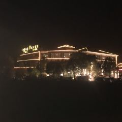 Peninsula of Royal Lake Hotels User Photo