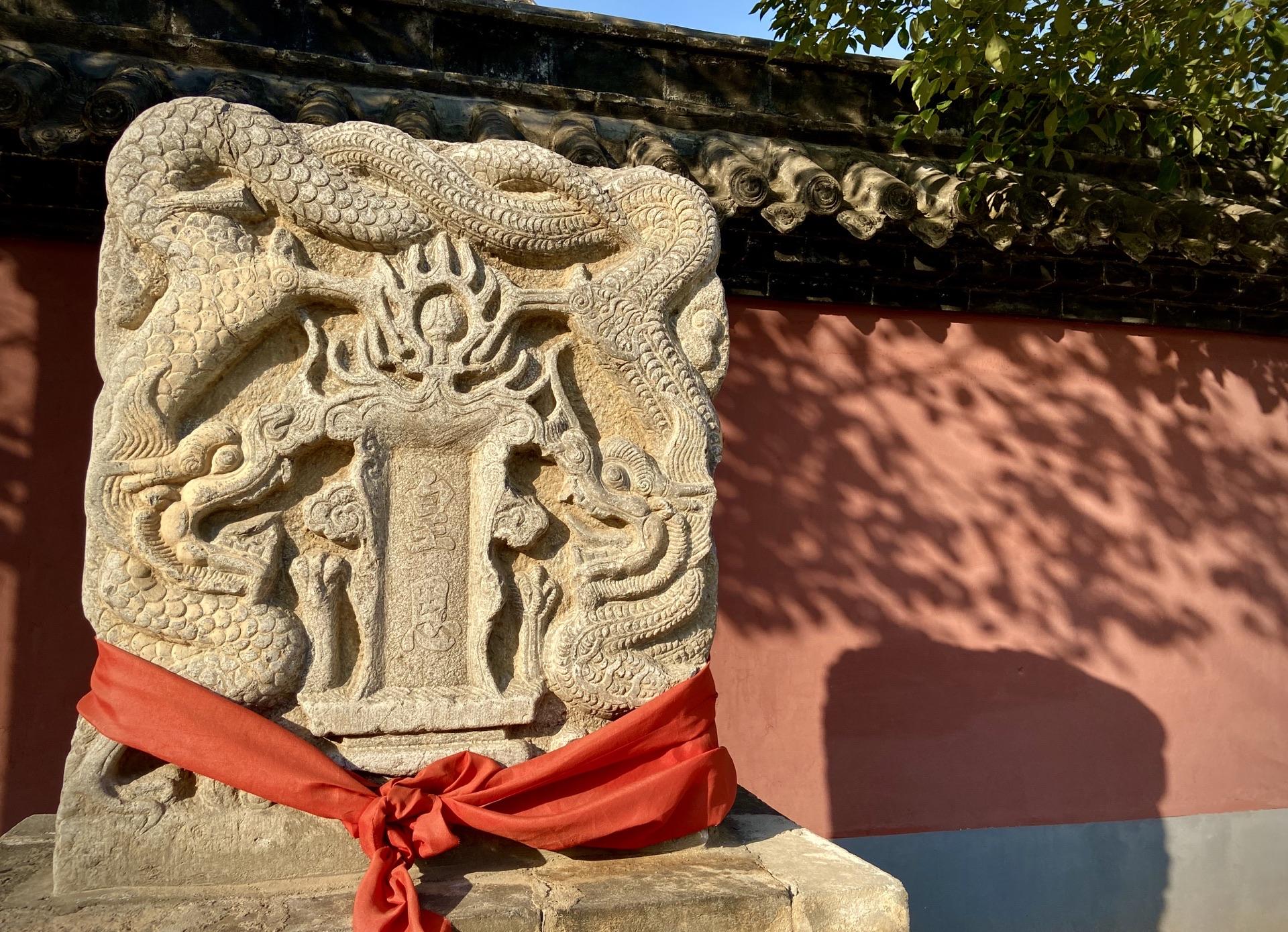 Xuchang Sanjue Monument