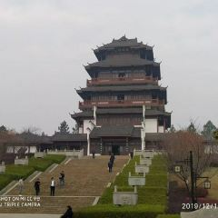 Former Residence of Liu Shaoqi User Photo