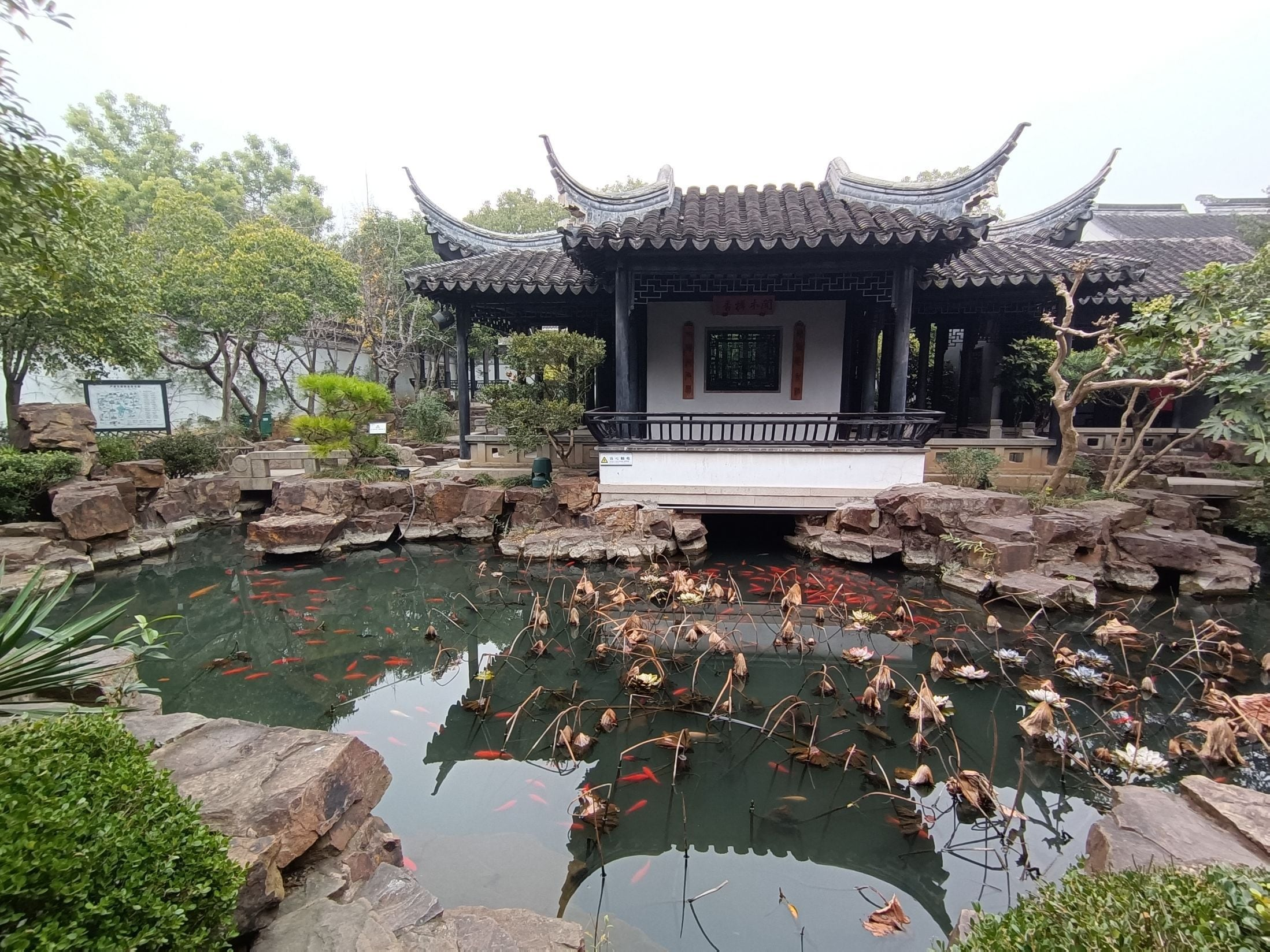 Yanjia Garden Travel Guidebook Must Visit Attractions In Suzhou Yanjia Garden Nearby Recommendation Trip Com