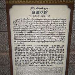 Yak Butter Scripture Temple User Photo