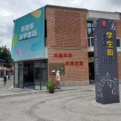 福州學生街用戶圖片