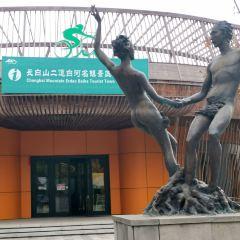 Erdao Baihe User Photo