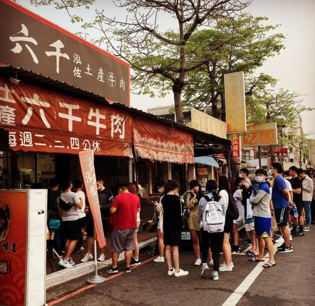 【2021台南牛肉湯推薦】21間在地人私藏、人氣名店牛肉湯餐廳一次看