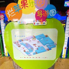 杭州爛蘋果樂園用戶圖片