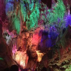 Longtan Cave User Photo