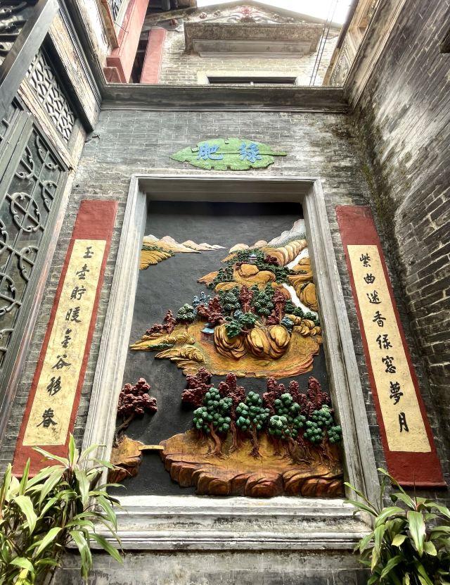Yuyin Hill House