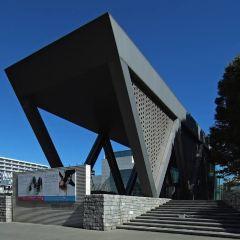 東京都現代美術館のユーザー投稿写真